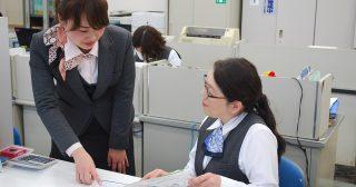 株式会社 筑波銀行 総合職・エリア総合職・一般職