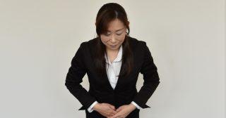 ホンダプリモ南筑波 株式会社 CA事務